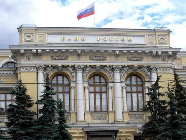 ФСБ ждет вначале рабочей недели кибератаки набанки РФ