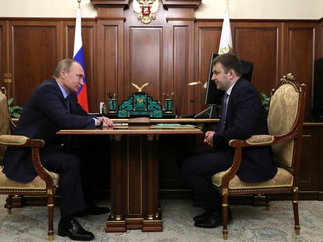 Экономика от Орешкина. При новом министре россияне могут стать еще беднее