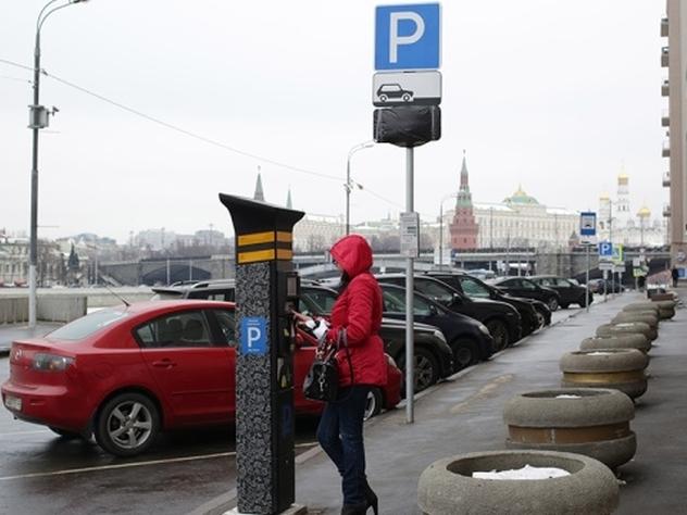 Москвичи четыре дня смогут беспрепятственно парковаться в своем городе