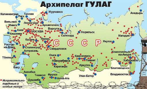 На карте 1948 г. к ранее созданным тюрьмам добавились особые лагеря. В них ссылали осужденных за шпионаж, диверсии, террор, а также троцкистов, меньшевиков, эсеров, анархистов, националистов, белоэмигрантов и уголовников
