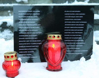 У списка погибших во время теракта в аэропорту «Домодедово» всегда горят поминальные свечи (Фото: «РИА Новости»)