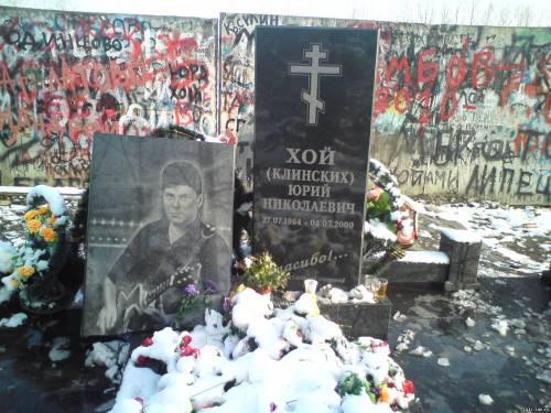 Основатель группы Юрий ХОЙ умер в 2000 году. Официальная причина смерти - сердечный приступ.
