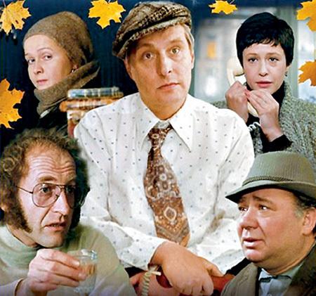 «Осенний марафон» сделал немецкого журналиста столь же популярным в СССР, как и его коллеги по фильму: БАСИЛАШВИЛИ, ЛЕОНОВ, НЕЕЛОВА, ГУНДАРЕВА