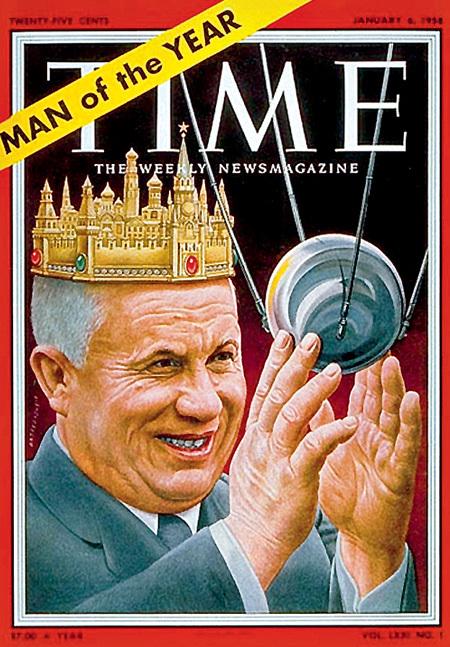 Хрущев - человек года в США. 1959
