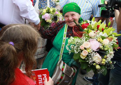Наталья Яковлевна ПУГАЧЁВА