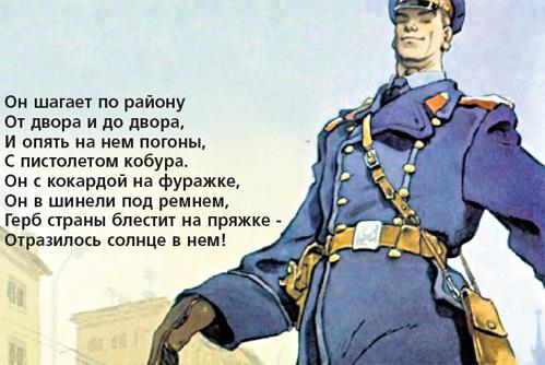 Постовой дядя Стёпа был кумиром советских мальчишек