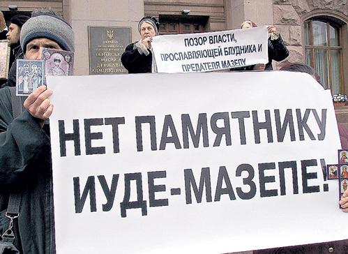 Архимандрит Киево-Печерской лавры Иннокентий ГИЗЕЛЬ в XVII веке писал, что белорусы, украинцы и русские - это один народ