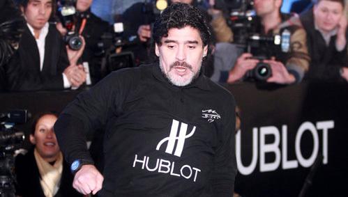 Диего Марадона завершил налоговую судебную тяжбу победой. Фото: «РИА Новости»