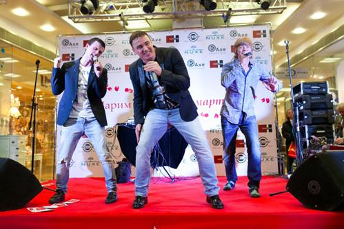 Группа «Иванушки-International»