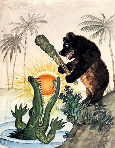 ...напоминанием об этой катастрофе осталась сказка о крокодиле, съевшем Солнце