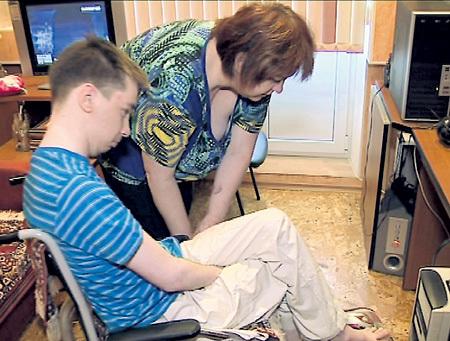 Секс с маму сын инвалид