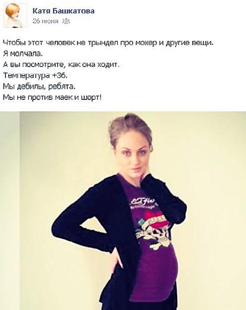 Фальшивая Мария ГАЛКИНА...