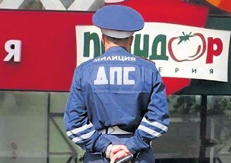 Дорожная полиция не допустит никаких нарушений на вверенной ей территории. Фото: kaifolog.ru