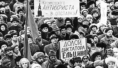 Народ - и неверующий, и верующий - протестовал против ельцинской хунты. Но СМИ по сей день уверяют россиян, что парламент защищали только фашисты и маргиналы, а убийство их без суда и следствия - подвиг