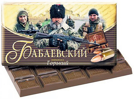 Герои новой России - крымский прокурор ПОКЛОНСКАЯ