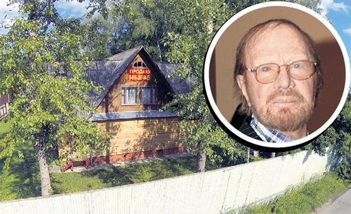 Альберт Леонидович вывесил под крышей большой баннер о продаже
