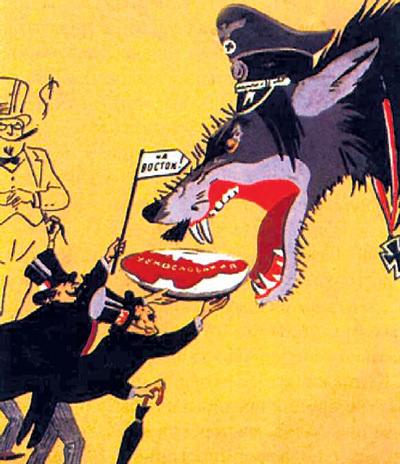 Европа скармливает Чехословакию ГИТЛЕРУ