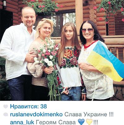 Многие поклонники РОТАРУ восприняли эту фотографию как личное оскорбление (Фото: Instagram.com)