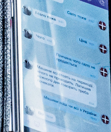 Какой уж тут Донбасc, когда «Машини всi стоять на переходi»?! Фото: bloknot.ru
