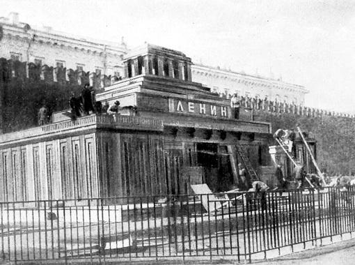 Первый Мавзолей был спроектирован и построен всего за три дня