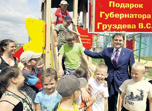 «Подарок губернатора» - современные игровые площадки установлены по всей Туле. Фото с сайта gruzdev.ru