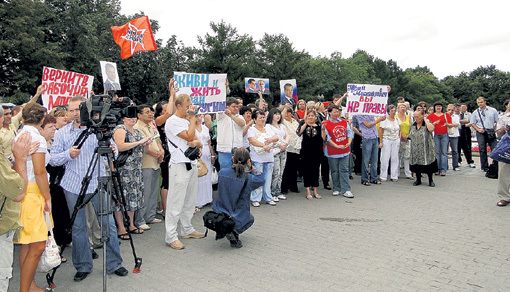 Больше трёхсот предпринимателей вышли на митинг в связи с закрытием Черкизона