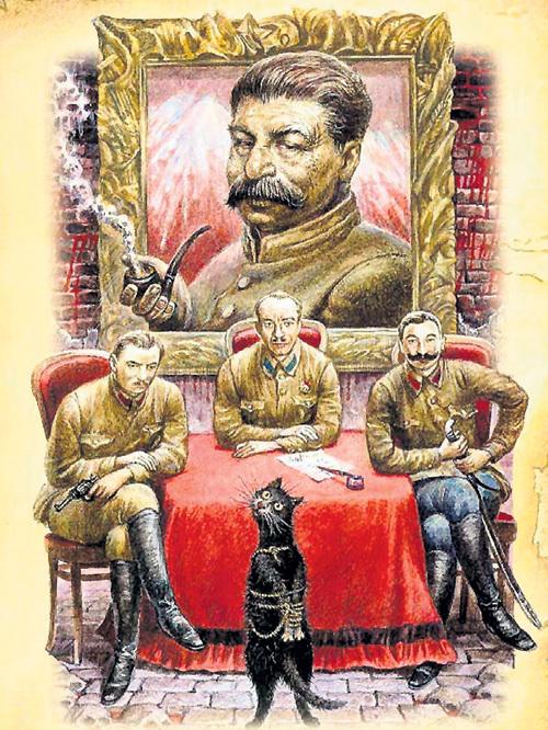 Кот Бегемот на допросе у Сталина, Ежова и Ягоды