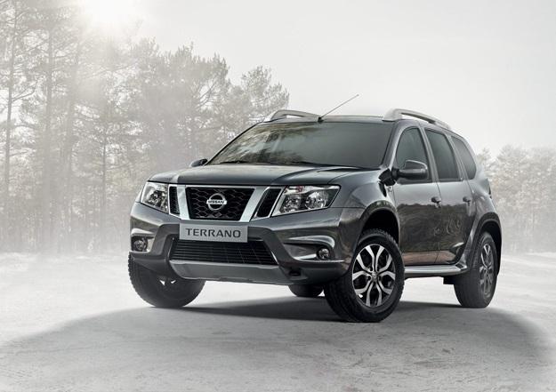Фото: официальный сайт Nissan