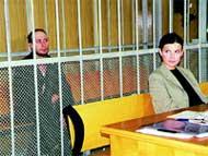 КАДР ИЗ СЕРИАЛА: снимали в настоящем суде