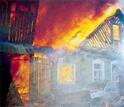 ГОРЯЩАЯ ДЕРЕВНЯ: пожар унес жизни трех человек