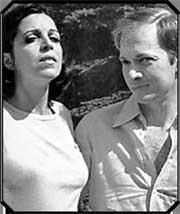 КРИСТИНА И СЕРГЕЙ: их брак пополнил казну СССР