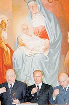 ФРАДКОВ, ПУТИН, ЛУЖКОВ: первые лица государства уповают на Богородицу