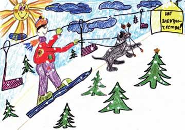 НАСТЯ НИКИФОРОВА (11 лет), г. МОСКВА: «Путин на зимнем отдыхе в Сочи. А дядя Чубайс отключил электричество»