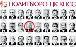 ВОЖДИ СССР: Черненко (четвертый слева во втором ряду) никогда не стремился на первый план