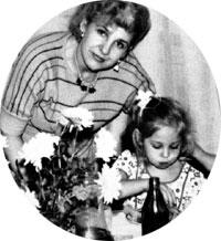 МАМА И ДОЧЬ: Юля всегда обожала мамину стряпню