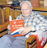 Николай БАЙБАКОВ интригами не занимался