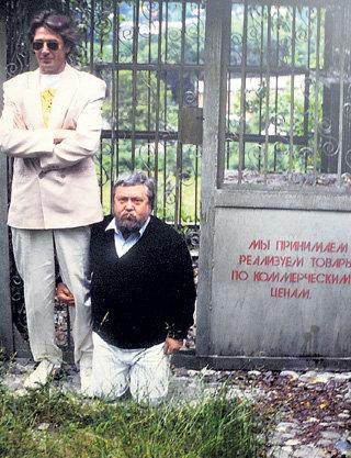 Фотохудожник Микола ГНЕСЮК много лет назад запечатлел СОЛОВЬЕВА и АБДУЛОВА в комической ситуации