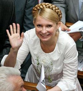 Юлия ТИМОШЕНКО (фото Комсомольская правда)