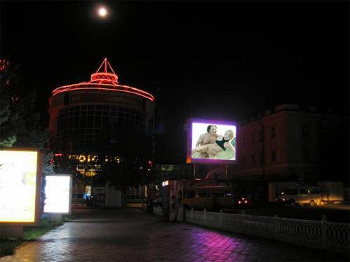 Порнографическое в центре москвы