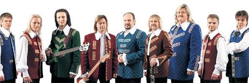 фото песняры группа