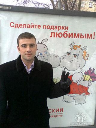 Алексей Адеев - фото Odnoklassniki.ru