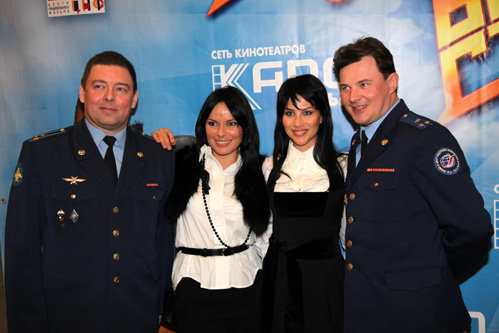 Гера и Юлия БЕРЕТТА