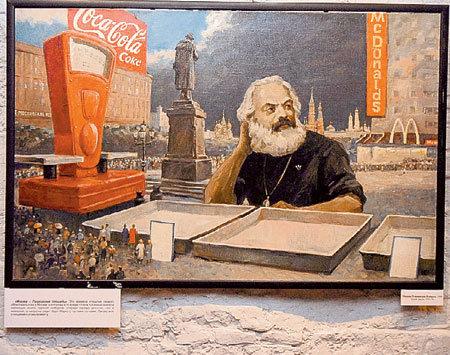 Карл МАРКС с пустым социалистическим прилавком проиграл «Макдоналдсу»