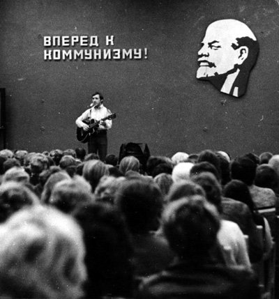 Ленинград 25 ноября 1976 года