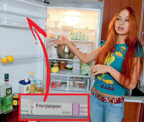 Помимо съестного и напитков, в холодильнике рыжая бестия хранит аптечку для решения «незвёздных» проблем