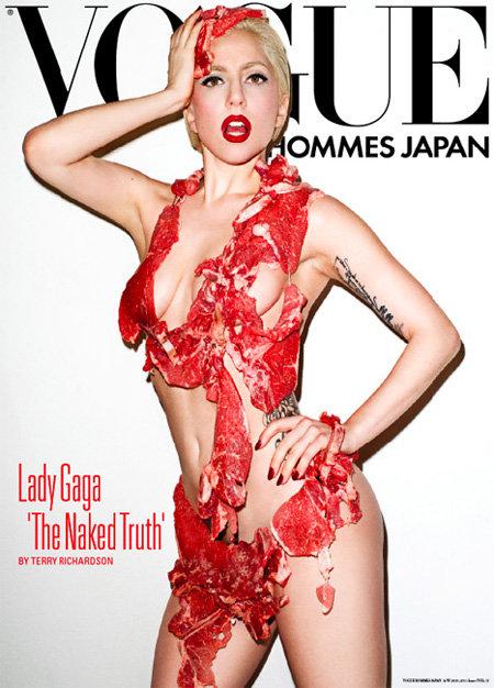 В образе куска карпаччо Lady GaGa выглядит весьма соблазнительно