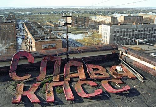 Советский Союз умер, а большая часть «лихих девяностых» была еще впереди. Источник: vecher.kz
