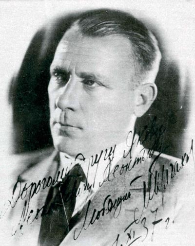 М. Булгаков в 1937 году. ru.wikipedia.org