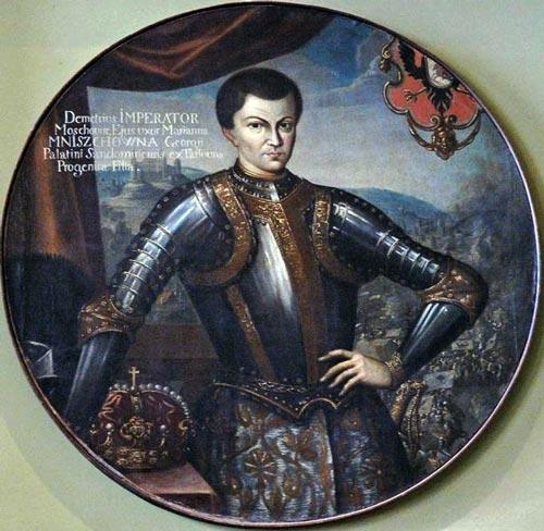 Лжедмитрий I (Григорий Отрепьев), прижизненный портрет