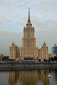 Гостиница «Украина». wikimedia